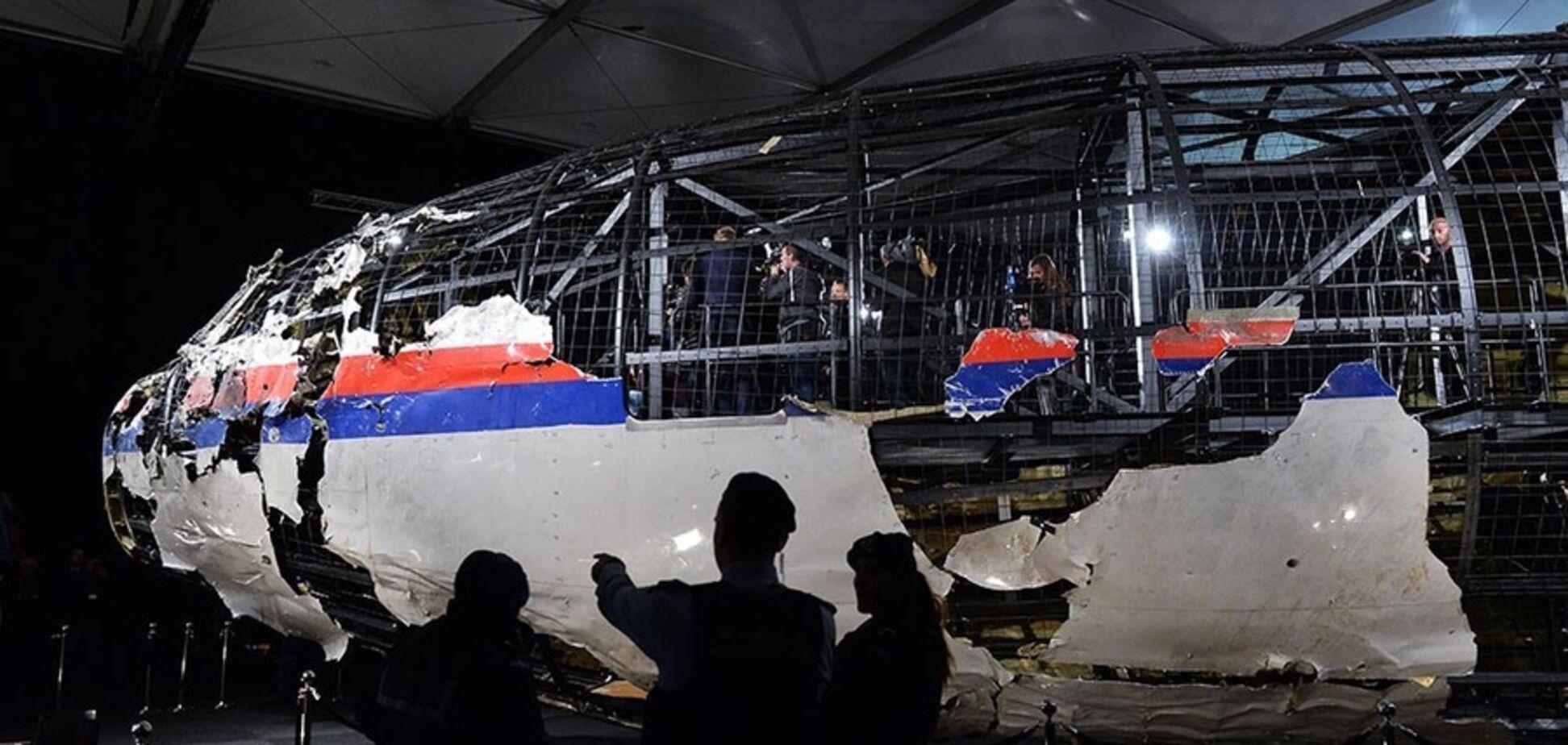 Катастрофа MH17 на Донбассе: Россия запаниковала из-за масштабного разоблачения