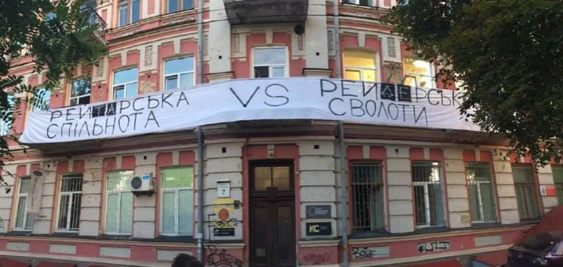 Активісти розповсюджували фейкову інформацію про плани забудови Рейтарської — КМДА