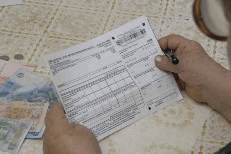 Українські облгази почали перевіряти через донарахування у платіжках. Прикарпаття – не виняток