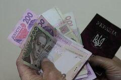 В Україні знімуть обмеження на розмір пенсій: з'явилися нові подробиці
