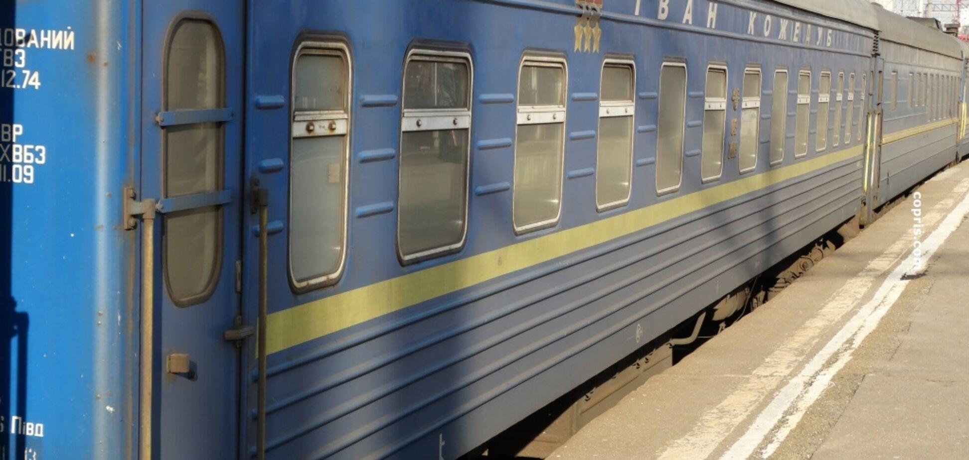 Билеты на поезда в Украине