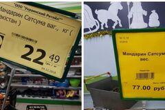 ''Податок на дурість'': різницю цін в Україні та ОРДЛО показали на фото
