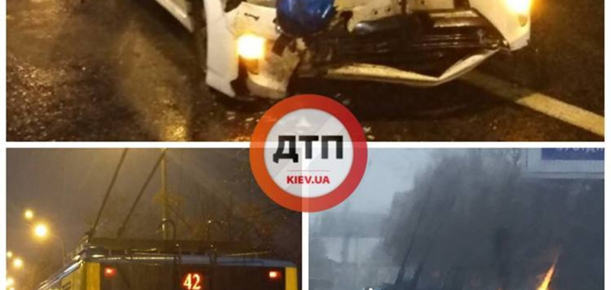 В Киеве полицейский Prius влетел в троллейбус: первые кадры