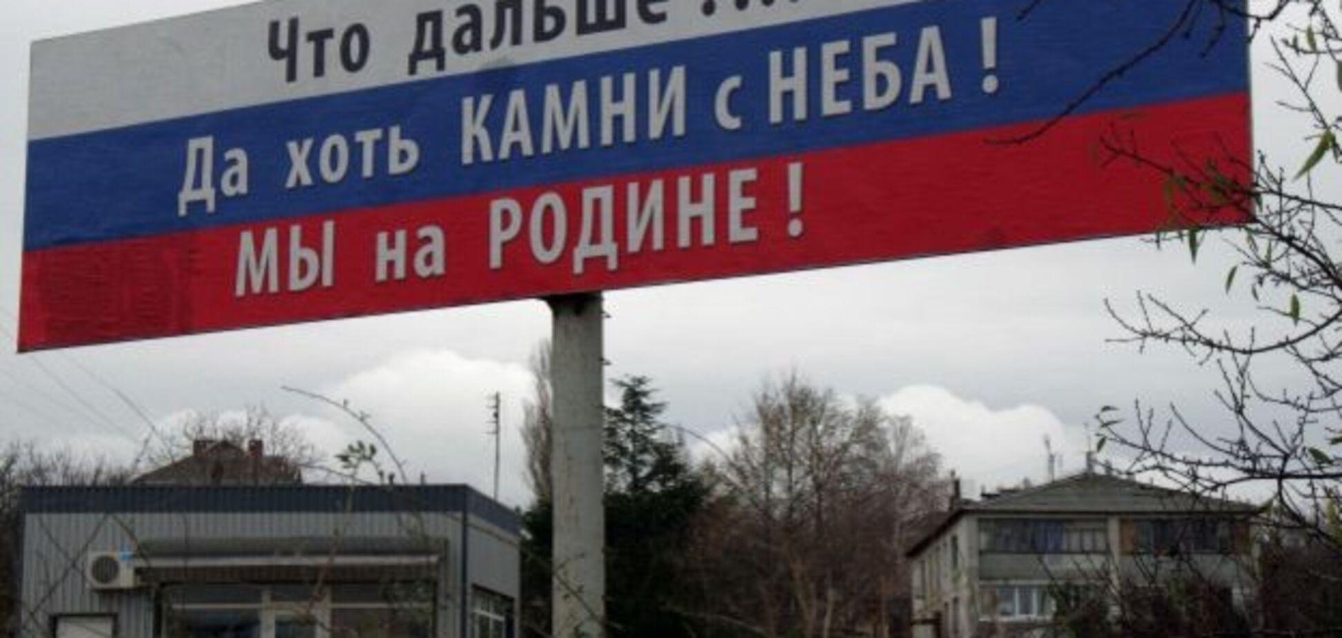 ''Продовжуємо вмирати'': в Криму поскаржилися на життя під Росією
