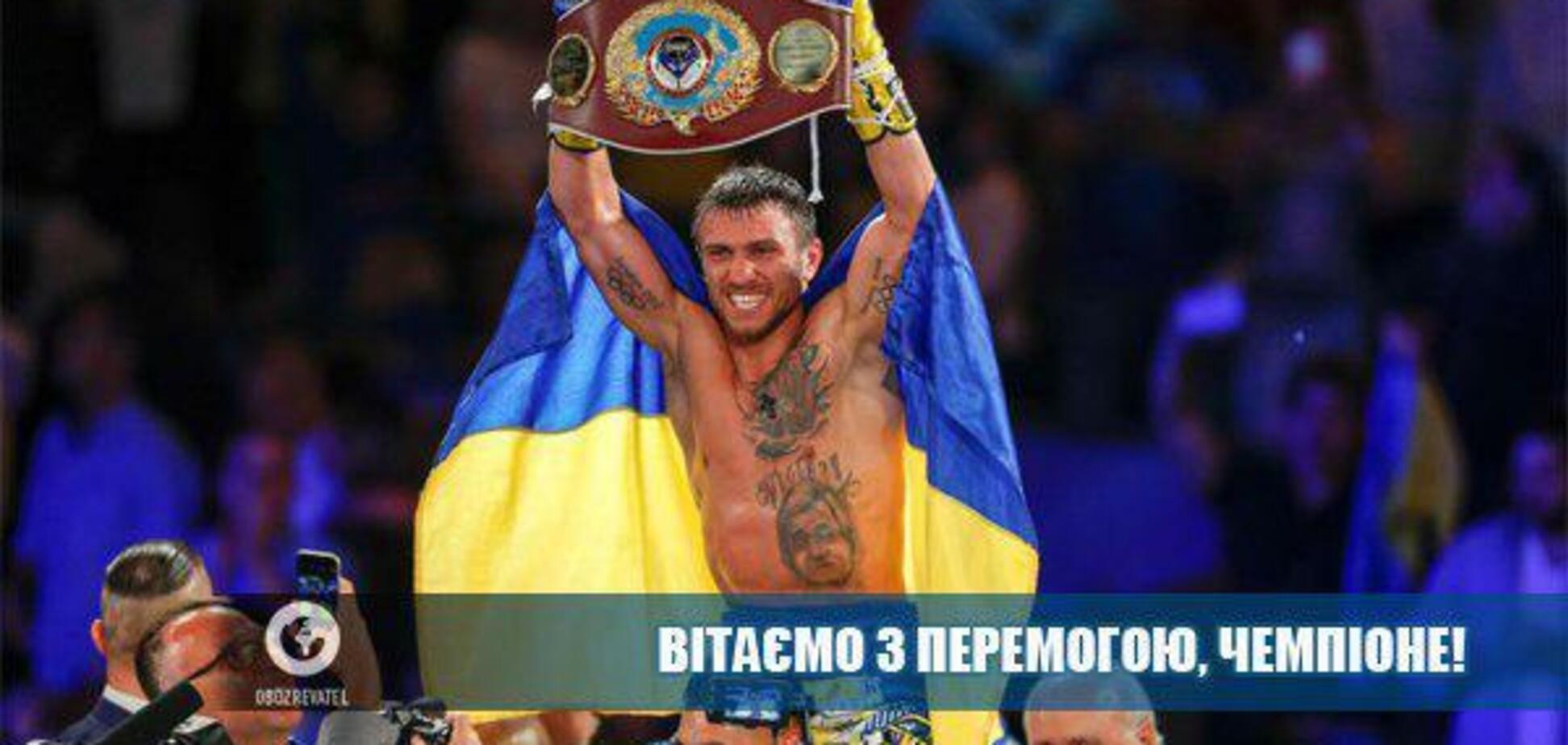 Ломаченко з нокдаунами переміг у чемпіонському бою