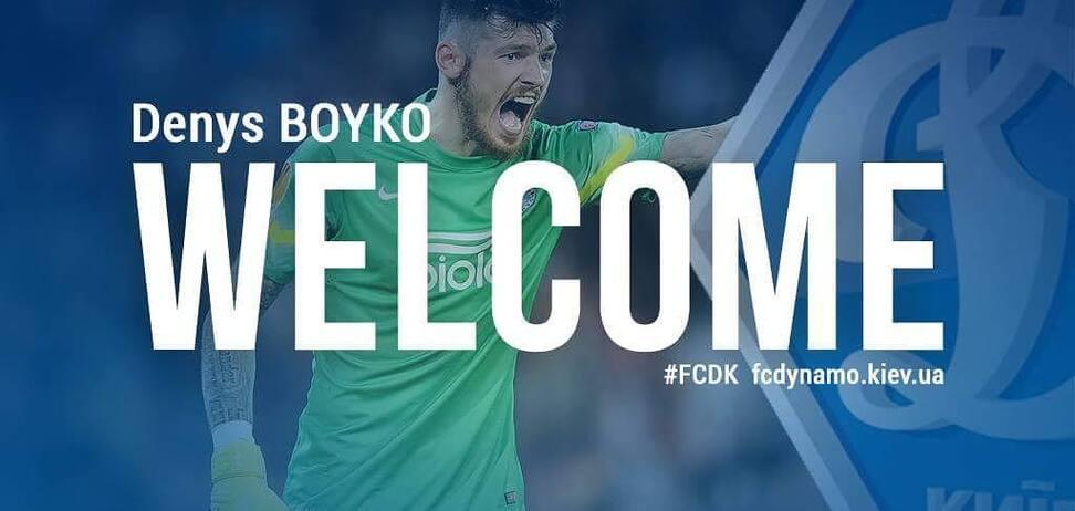 Официально: 'Динамо' объявило о сенсационном трансфере голкипера сборной Украины