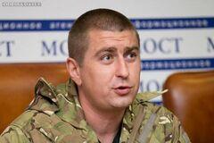 У Авакова заявили об уголовных делах против Манько