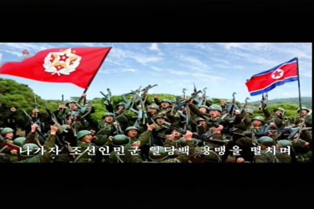 Стало известно, что в КНДР показали вместо открытия ОИ