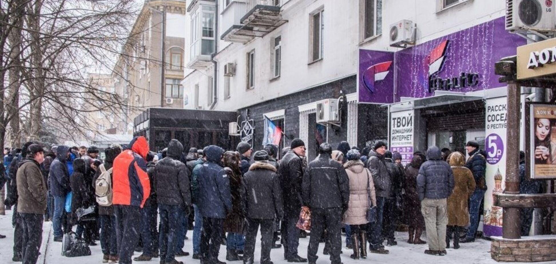Гроші зникають: в 'ДНР' почався величезний ажіотаж