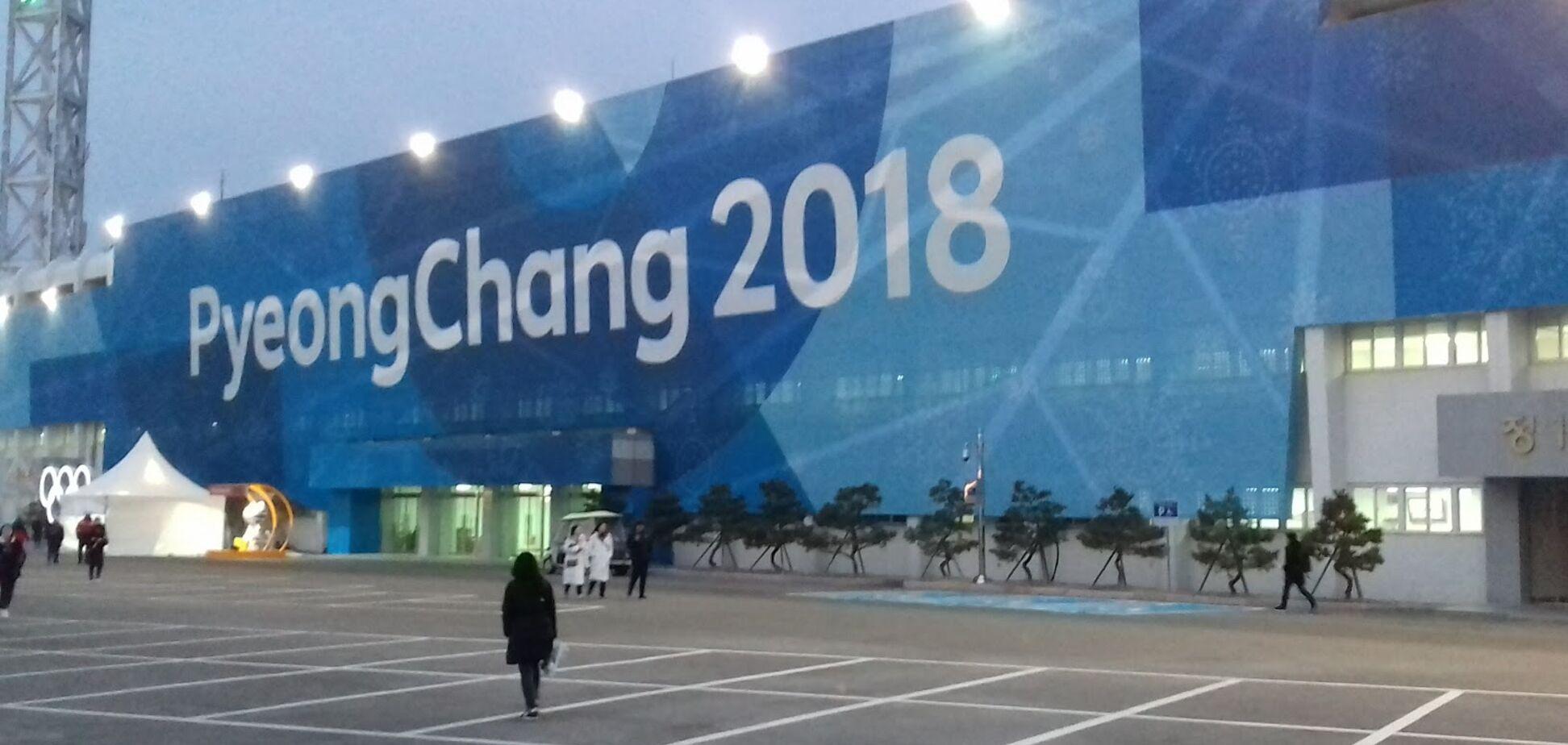 Закулисье Олимпиады-2018: украинцев 'раздели до трусов' - эксклюзив 'Обозревателя'