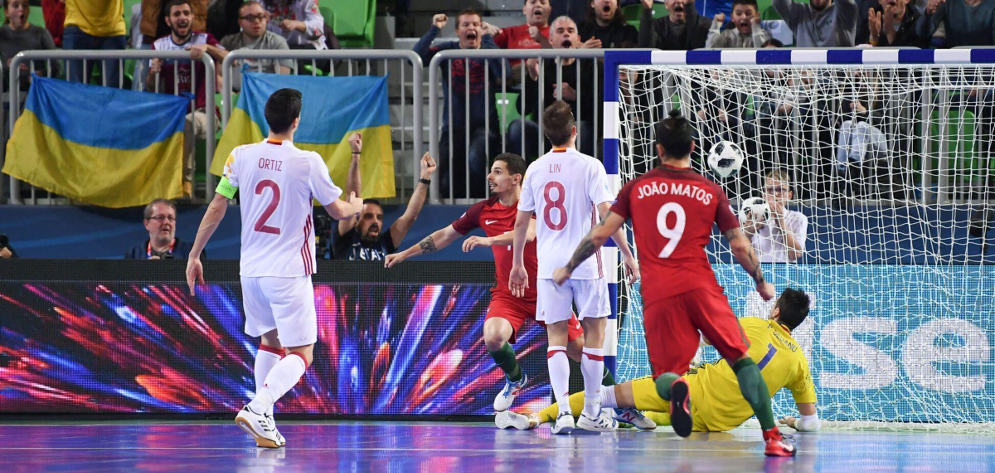 Чемпіонат Європи з футзалу