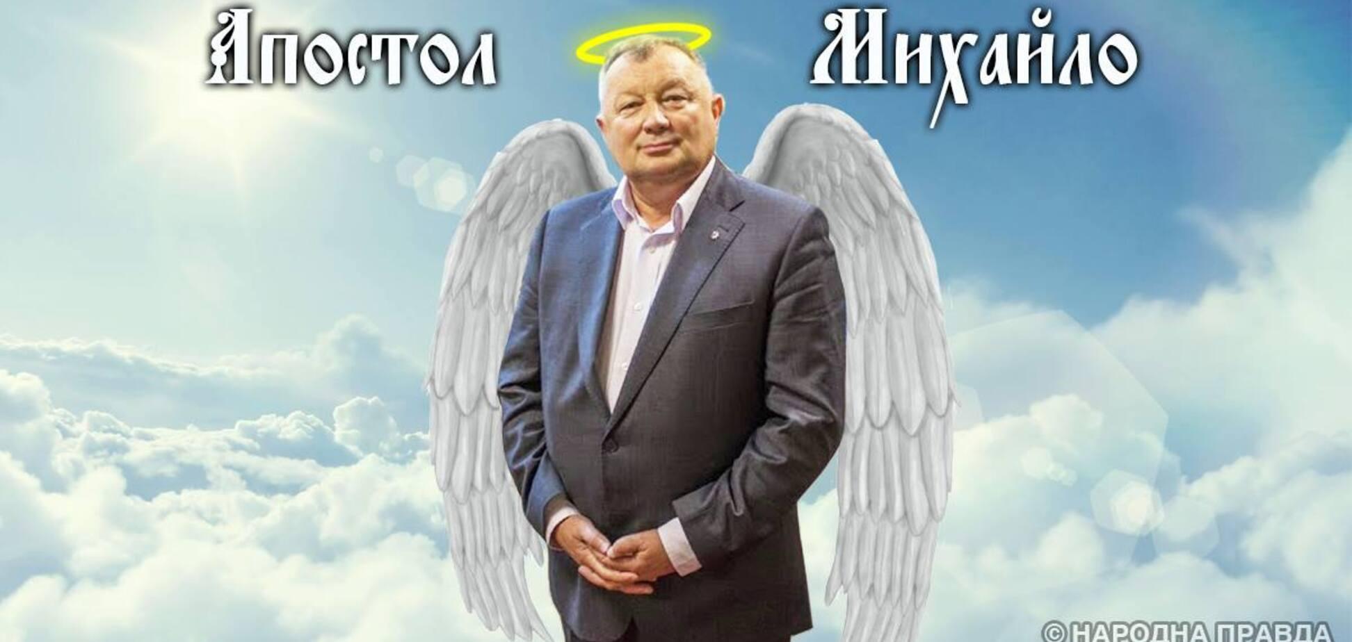 Благодійний фонд радника Авакова безкоштовно отримав конфіскату на 1,5 млн