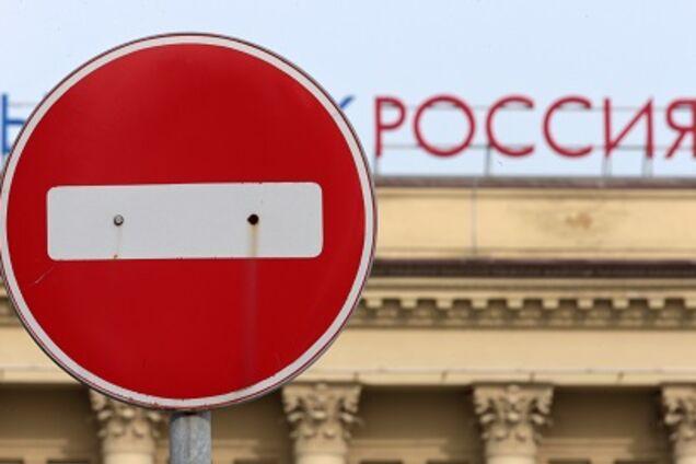 В ближайшее время: в США анонсировали новые санкции против России