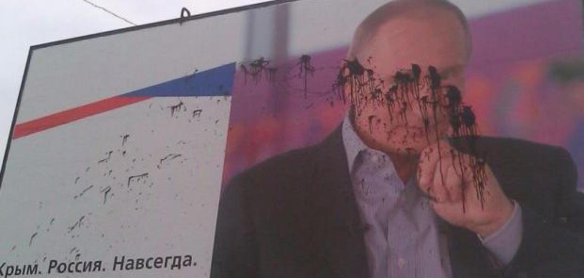 Крымчане разочаровались в Путине