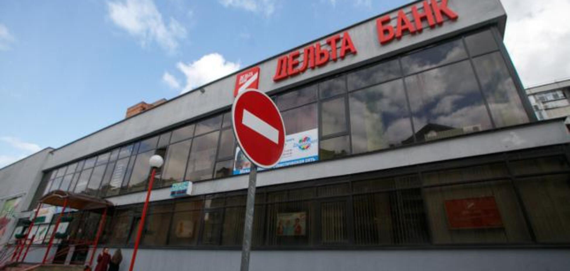 Справа на мільярд: ГПУ оголосила в розшук керівника скандального банку