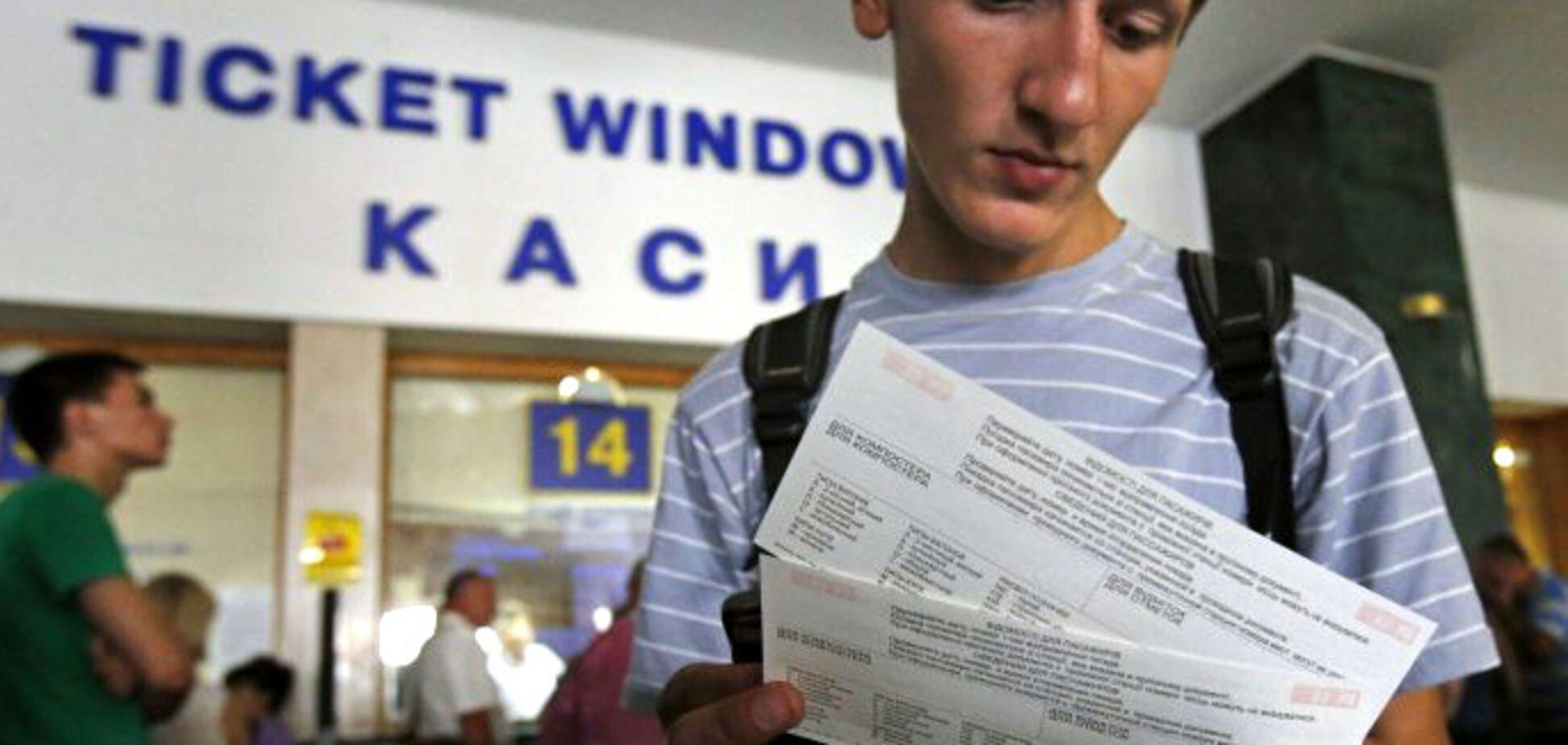 'Укрзалізниця' повысит цены на билеты: названа дата