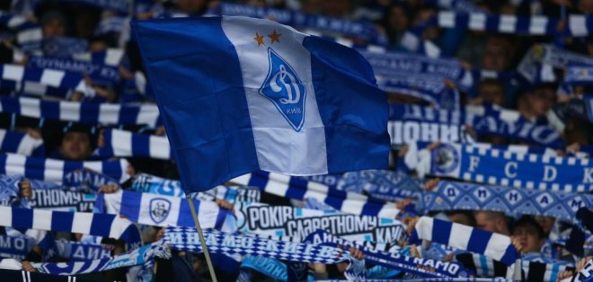 Стало известно об опасности для болельщиков 'Динамо' на матче Лиги Европы