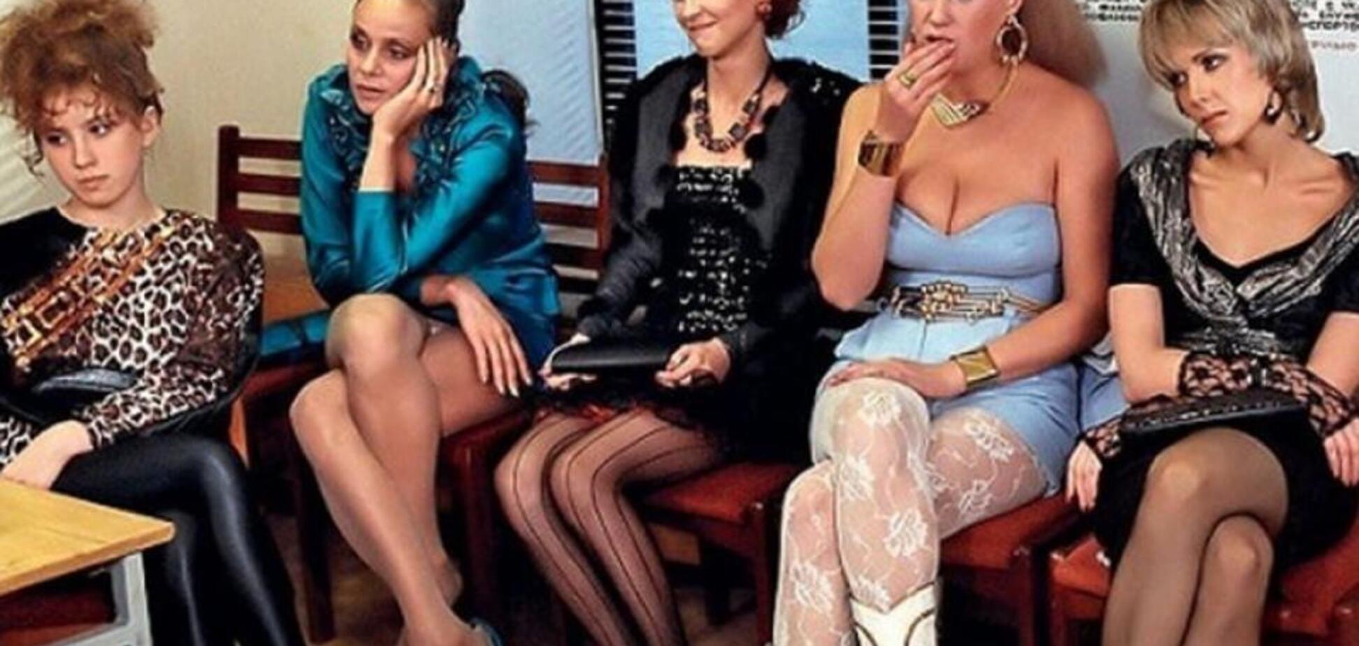 Эволюция проституции: быть 'валютной' уже не модно