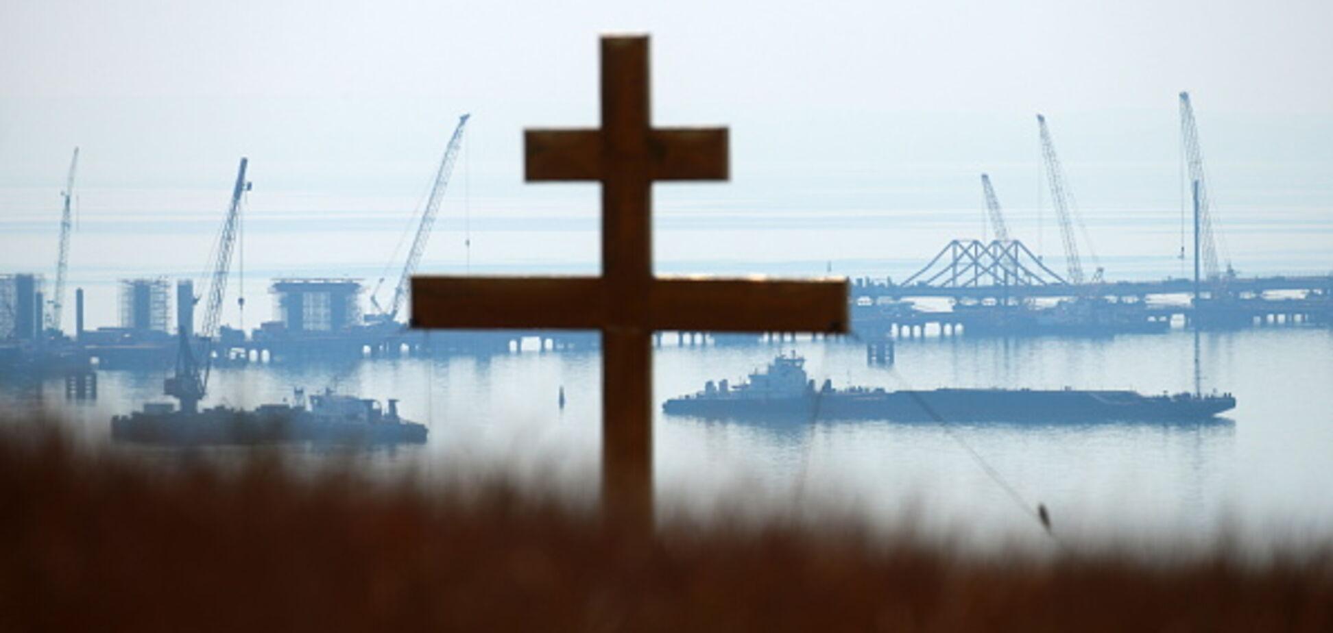 Нічого не залишиться: вчений з РФ передрік обвал Керченського моста