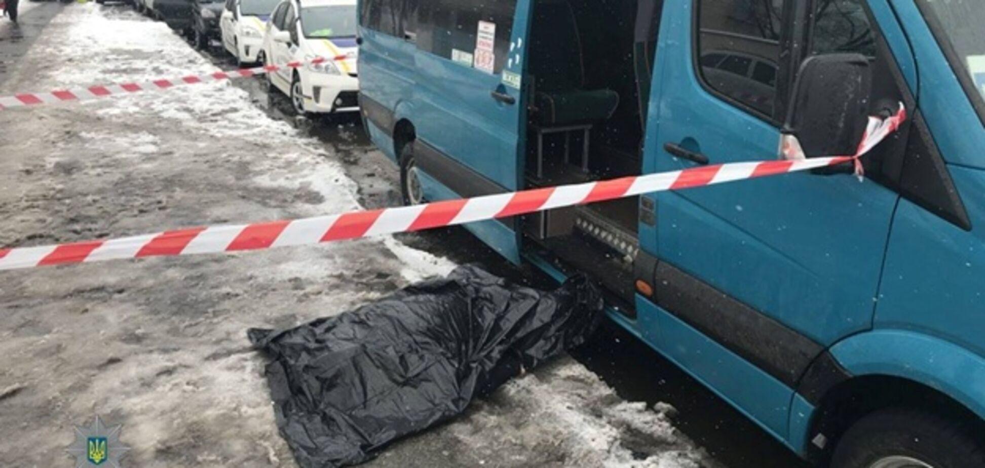 Жизнь - копейка: навеяно трагедией в киевской маршрутке