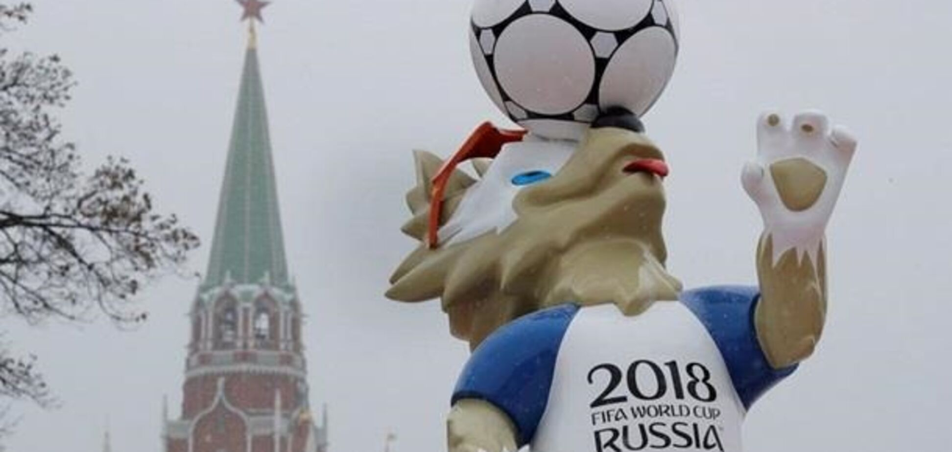 В Україні покажуть матчі ЧС-2018: ЗМІ назвали канал