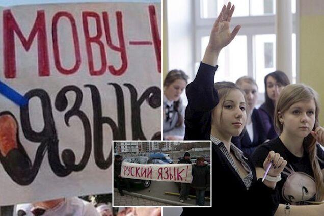 Русский язык в Украине: Ницой предложила кардинальное решение