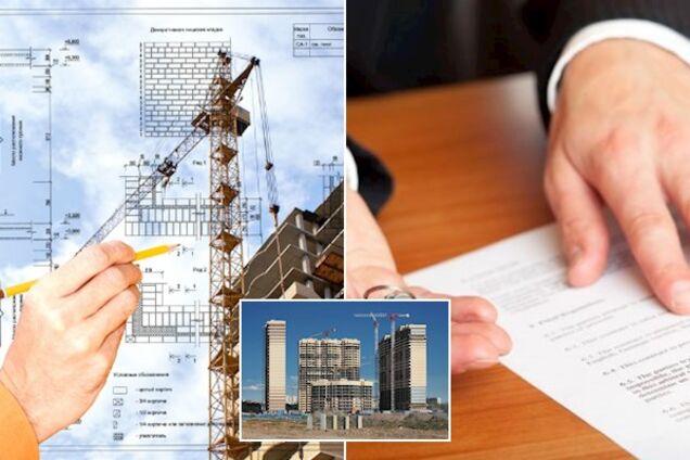 Покупка квартиры в новострое: украинцам дали совет, как не попасть впросак