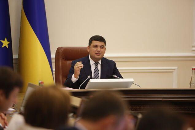 Вопрос $60 млрд: Гройсман рассказал, как освободить Украину от долгов