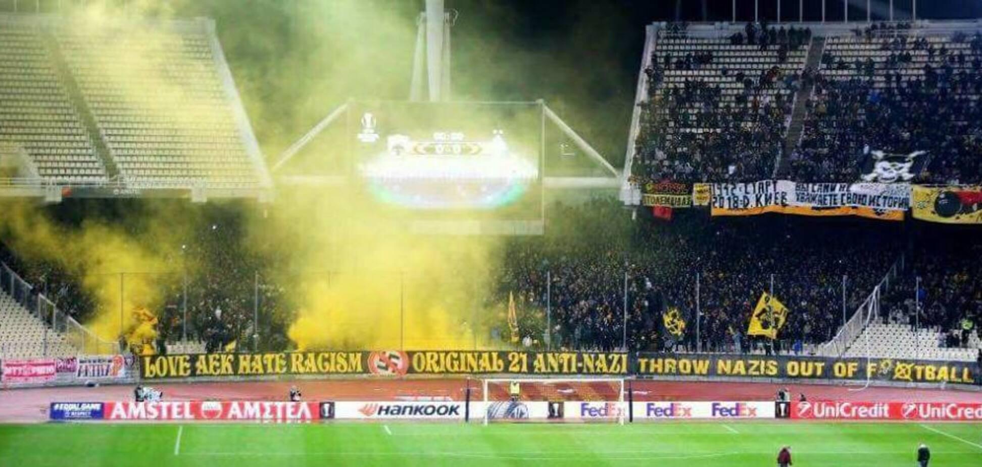 Ультрас АЕКа на матче с 'Динамо' вывесили антиукраинские баннеры: фото