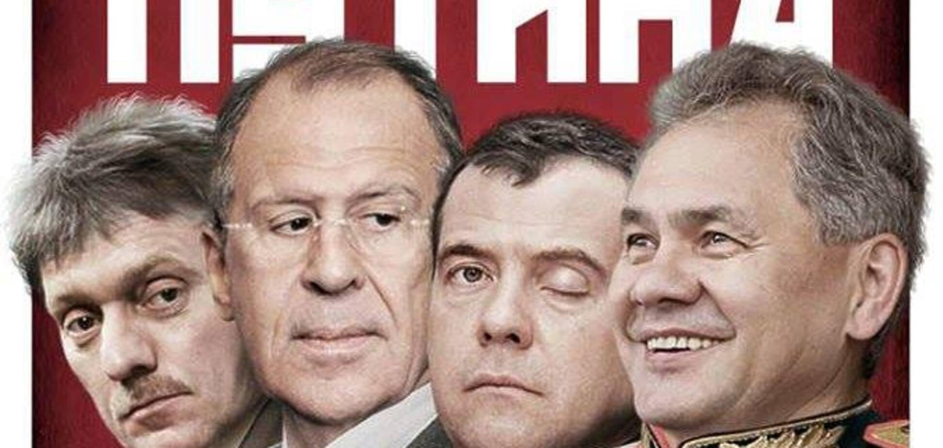 Путин лежал на ковре в луже собственной мочи