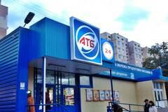 Мережа АТБ ввела нове обмеження: коли в супермаркет пускатимуть тільки пенсіонерів