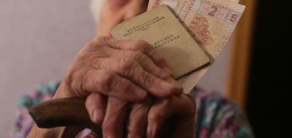 У некоторых украинцев могут забрать пенсии