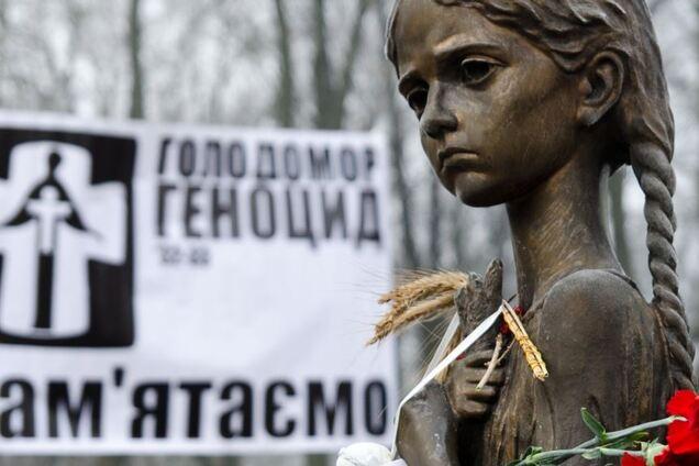 Геноцид Сталина: Шотландия и Иллинойс поддержали украинский народ
