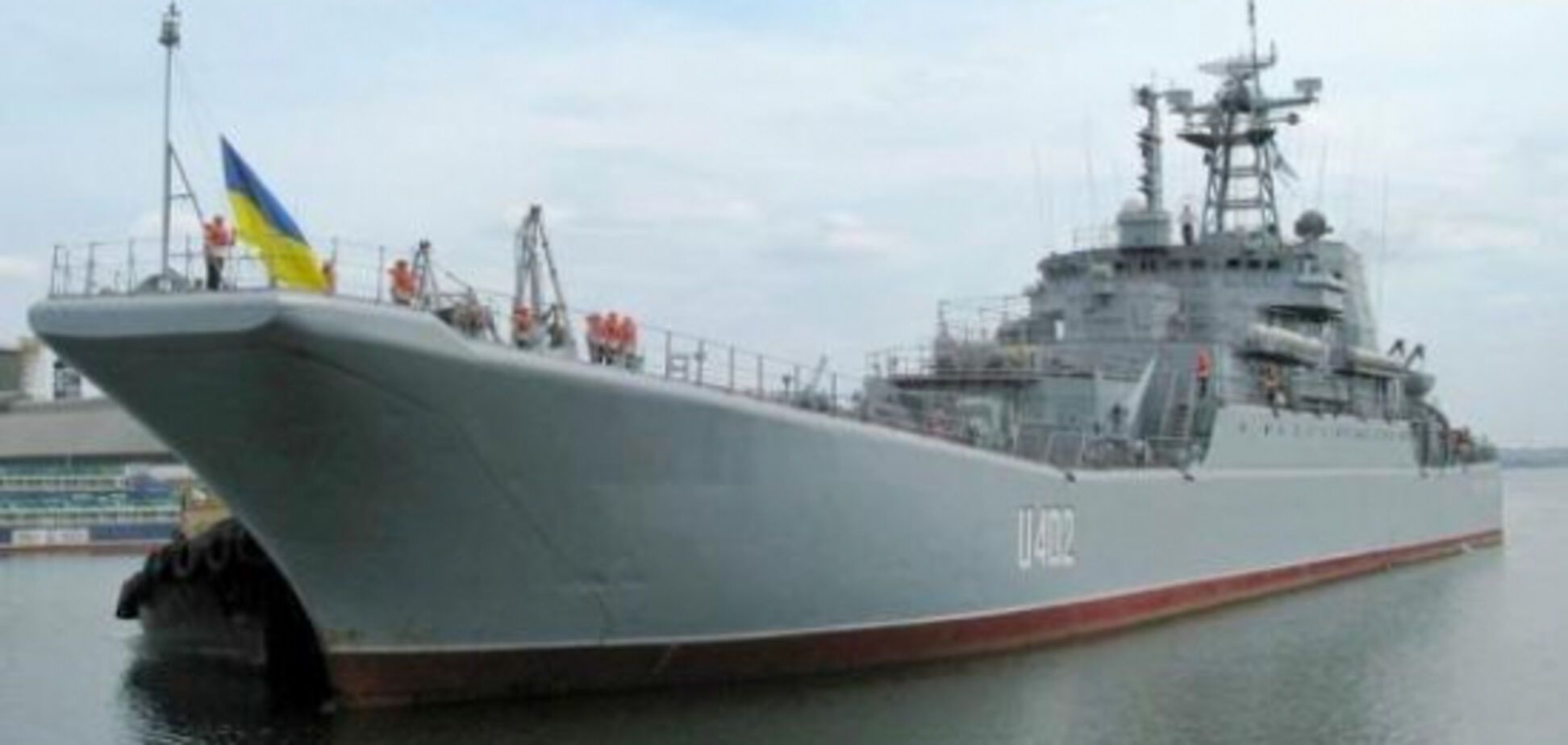 'Техника РФ - больший хлам': в Раде ответили на обвинения по кораблям ВМС в Крыму