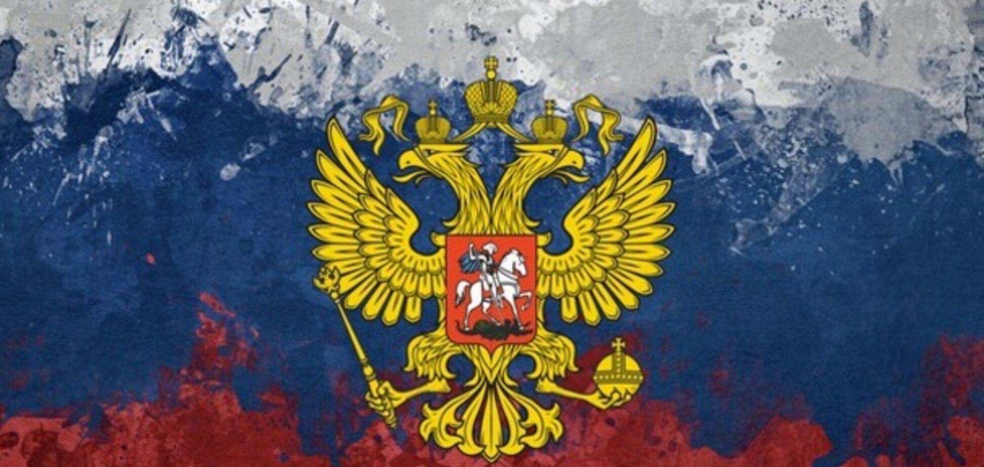 Росія ще й виправдовувалася