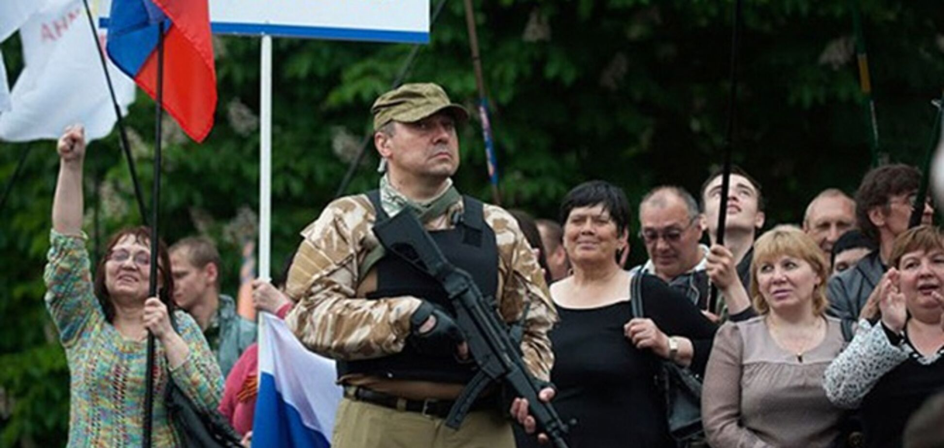 Украинский генерал озвучил планы России на 'Л/ДНР'