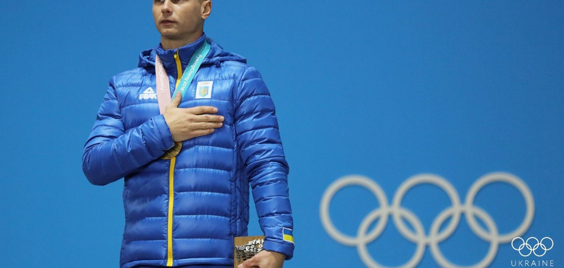 До слез! Появились фото и видео награждения украинского чемпиона Олимпиады-2018