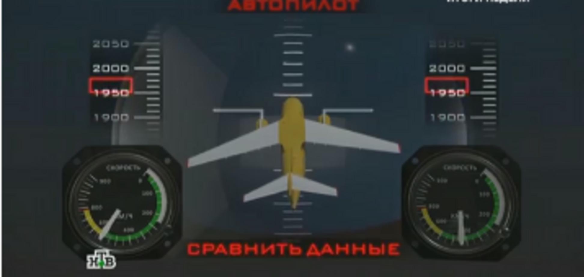 Появилась реконструкция крушения Ан-148 в России
