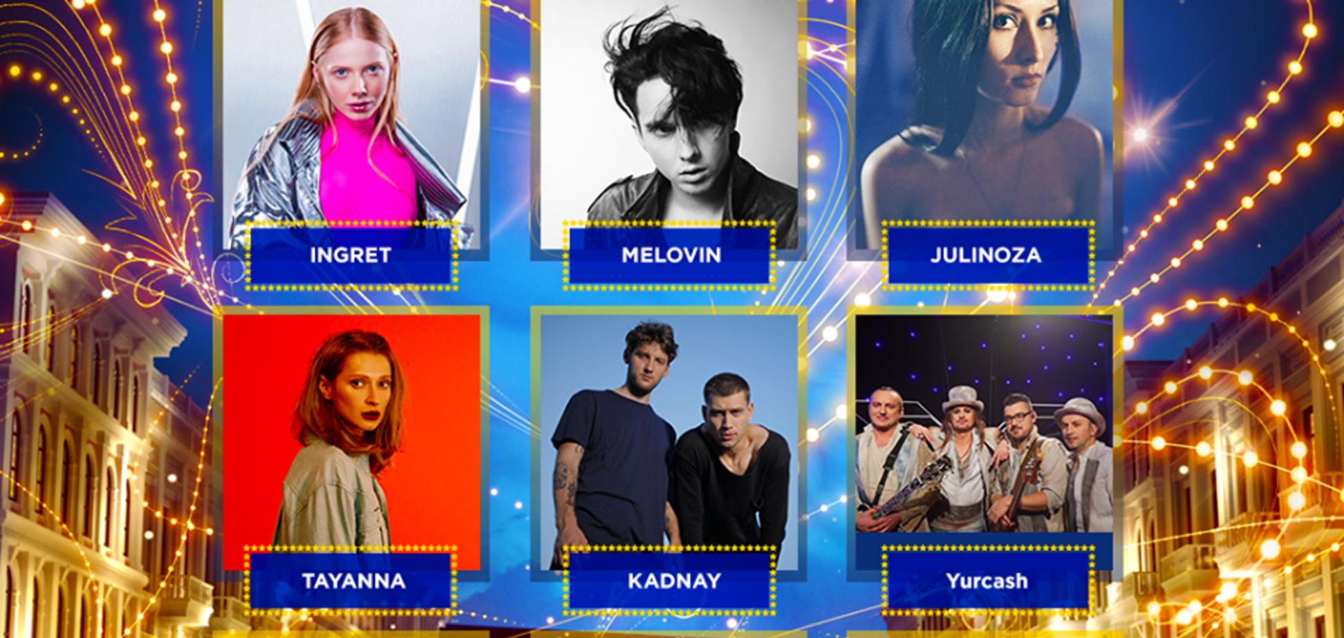 'Евровидение-2018': что известно об участниках II этапа Нацотбора в Украине