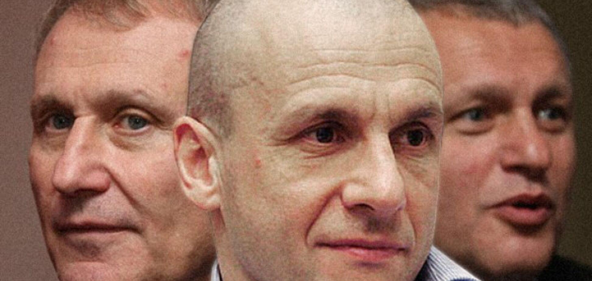 Коломойский, Григоришин и Суркис объявили о переходе на RAB-тарифы