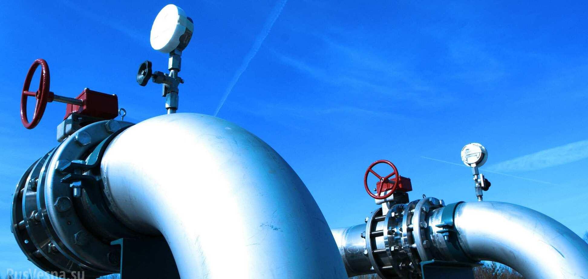 Україна і МВФ почали переговори про нові ціни на газ - Гройсман