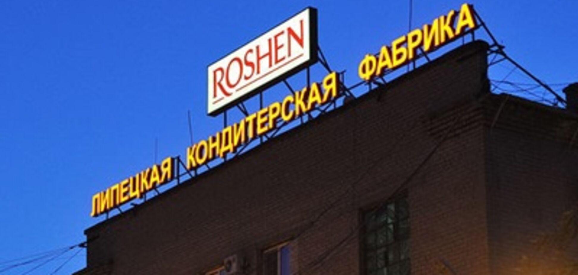 'Гниюча' фабрика Roshen: у Липецьку відповіли на образу