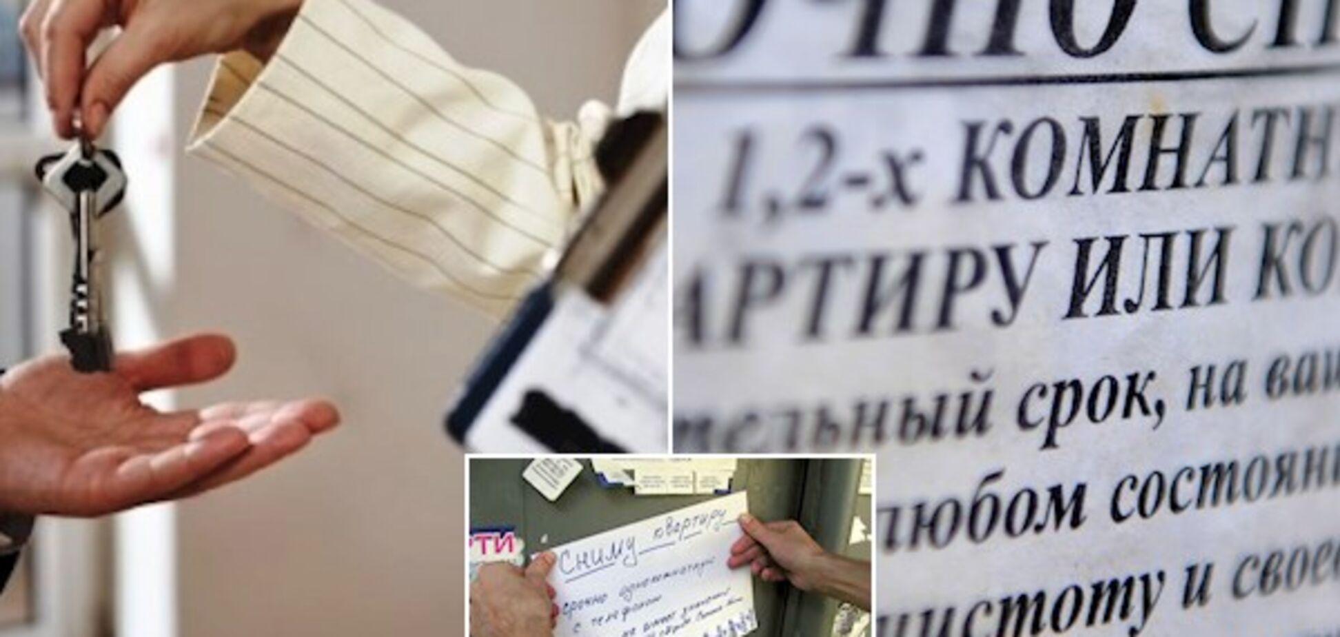 'Вдарить по всіх': названо загрозу нових правил оренди житла в Україні