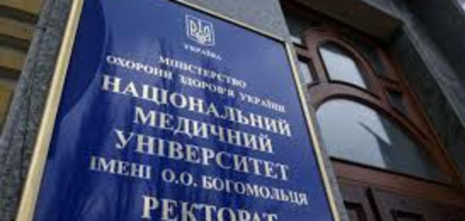 Мінохоронздоров'я усунуло ректора вузу, студентка якого стрибнула з моста