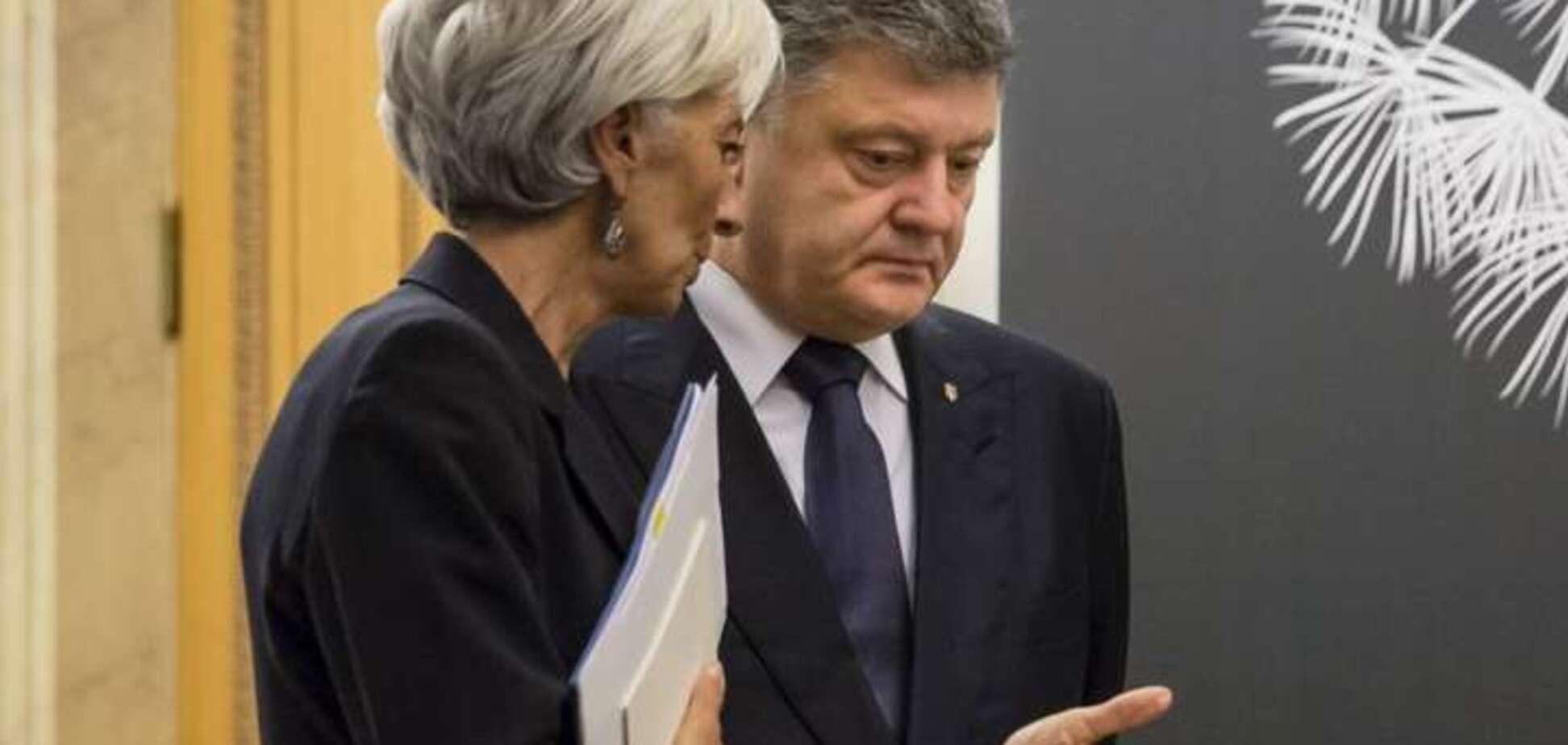 'Было много случаев': в Раде рассказали, простит ли МВФ долг Украине
