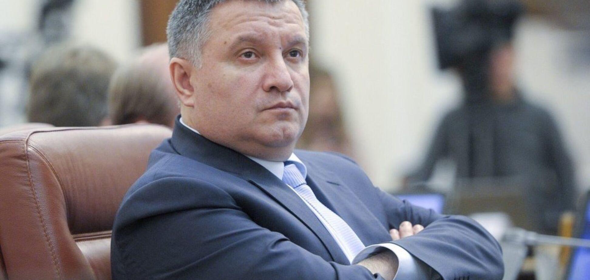 Скандал з Аваковим через охорону судів: у Раді відреагували