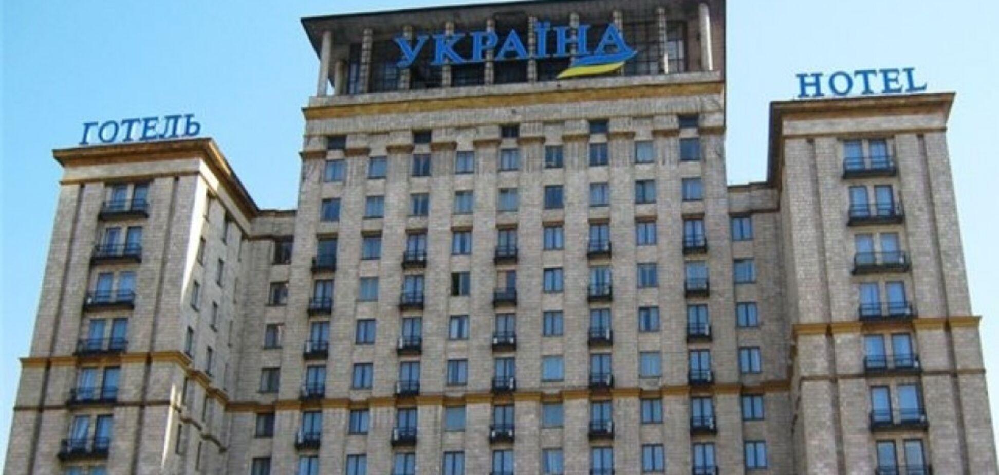Розстріл Майдану: ГПУ отримала кулі зі стін готелю 'Україна'