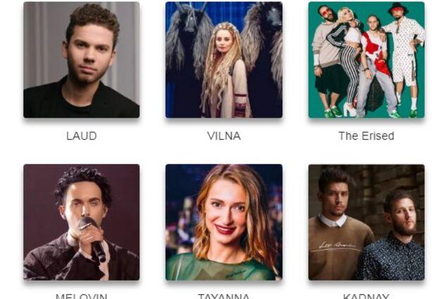 """Кто представит Украину на """"Евровидении-2018"""": голосование"""