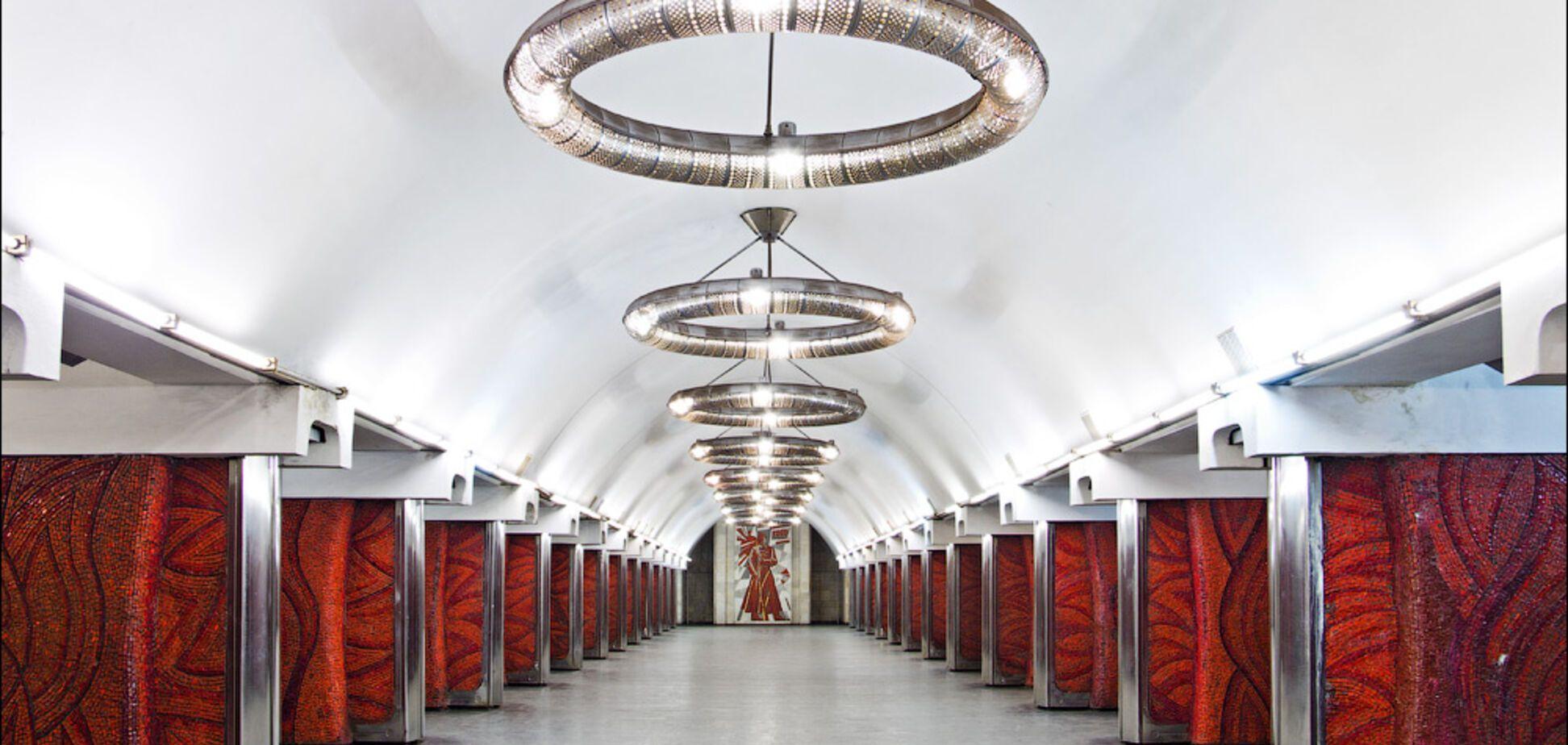 Тест на знание станций Киевского метро