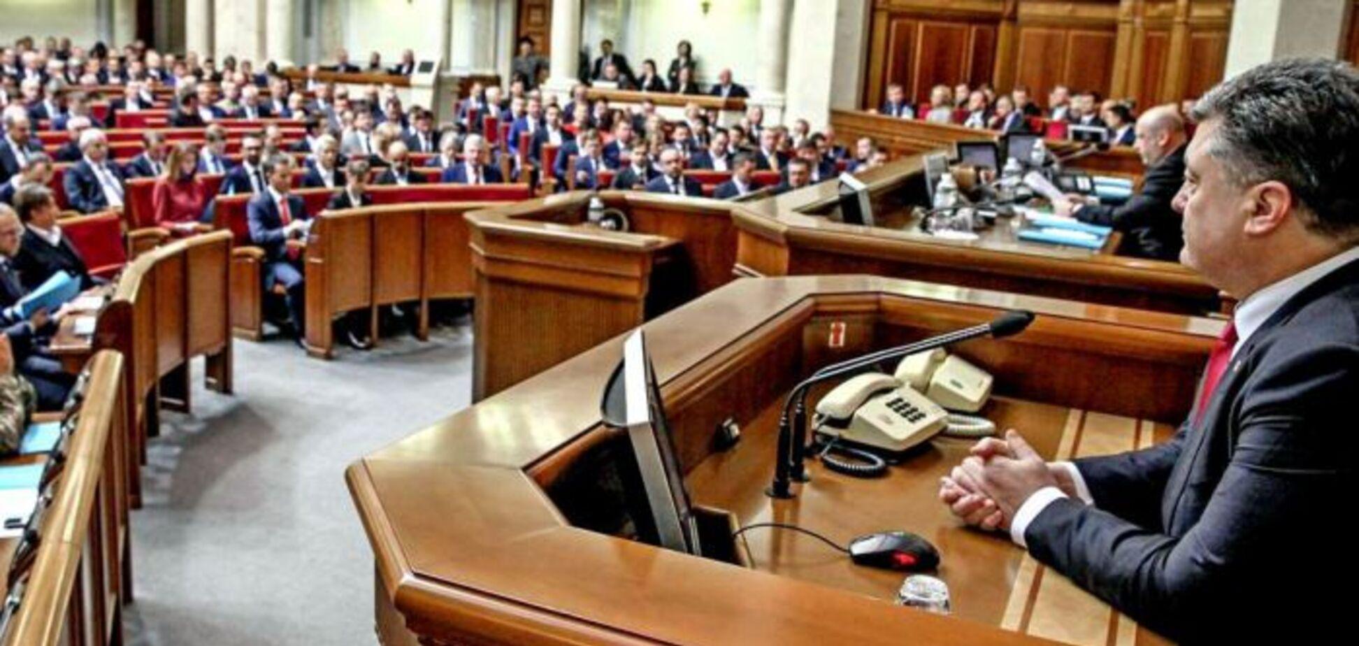 Во фракции Порошенко озвучили судьбу Антикоррупционного суда